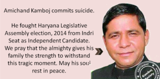 Cong leader Amichand Kamboj commits suicide in Karnal