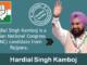 Hardial Singh Kamboj – Congress Candidate from Rajpura