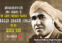 117th Birth Anniversary of Shaheed Udham Singh on 26 December 2016