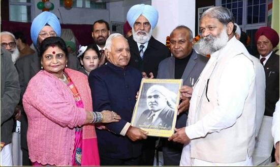 Shaheed Udham Singh Memorial Bhawan Society