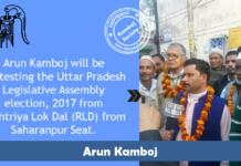Arun Kamboj - Rashtriya Lok Dal (RLD) Candidate from Saharanpur Seat.