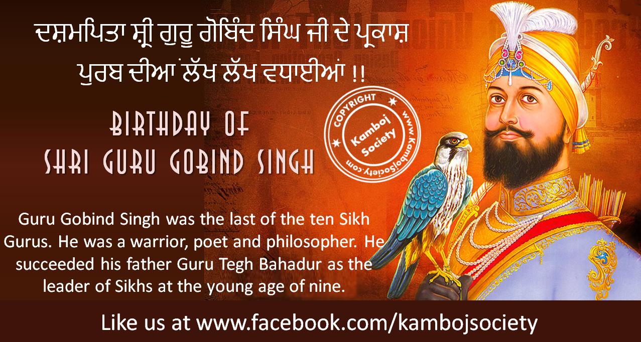 350th Prakash Utsav Or Birth Anniversary Of Guru Gobind Singh Ji
