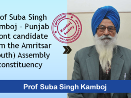 Prof Suba Singh Kamboj – Punjab Front candidate from the Amritsar (South) Assembly constituency