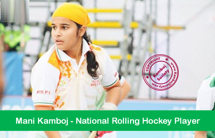 Mani Kamboj - National Rolling Hockey Player