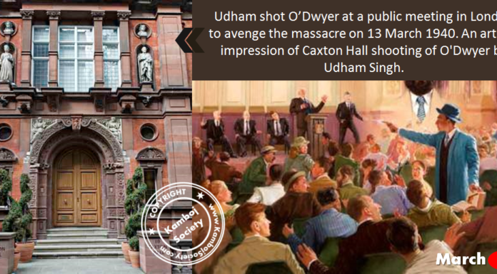 Udham shot O'Dwyer at a public meeting in London to avenge the massacre on 13 March 1940.