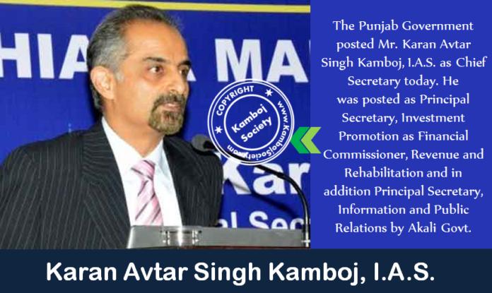 Karan Avtar Singh Kamboj, I.A.S.