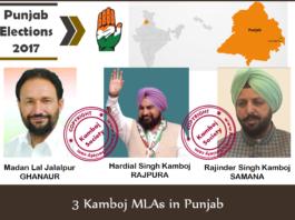 3 Kamboj MLAs in Punjab