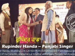 Rupinder Handa – Punjabi Singer