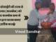 Vinod Sandha (Kamboj) become President of Ellenabad Kamboj Sabha