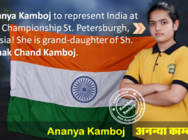 Ananya Kamboj to represent India at F4F Championship