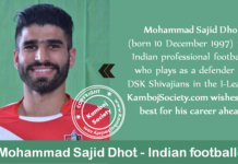 Mohammad Sajid Dhot - Indian footballer
