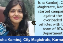Isha Kamboj, City Magistrate, Karnal